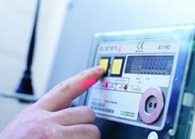 """4. ročník odbornej konferencie """"Smart metering 2014 - ako ďalej…"""""""